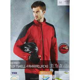 Велокуртка ветрозащитная Crivit Softshell красная