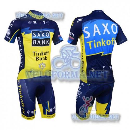Велоформа Saxo Bank 2013