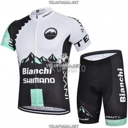 Велоформа Bianchi 2015-2