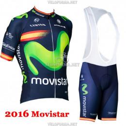 Велоформа Movistar 2016