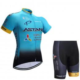 Велоформа Astana 2017 в наличии