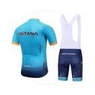 Велоформа Astana 2018