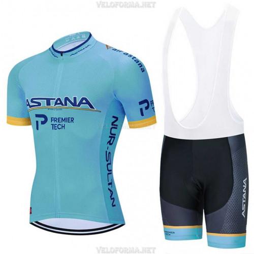 Велоформа Astana 2020