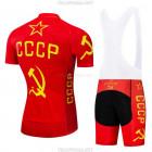 Велоформа СССР 2020