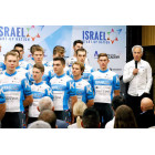 Велоформа Israel Vini Fantini 2020