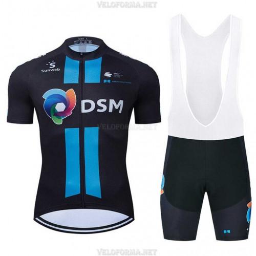Велоформа DSM 2021