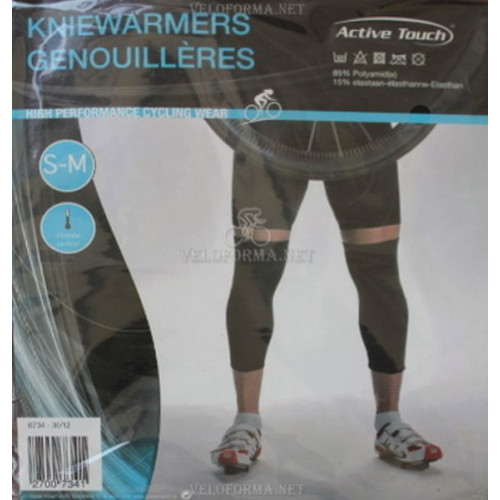 Утеплители на колени Active Touch
