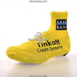 Велосипедные бахилы Saxo Bank 2014-1