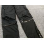 Штаны для бега зимой Tchibo с ветрозащитой