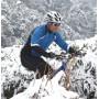 Велоодежда зимняя